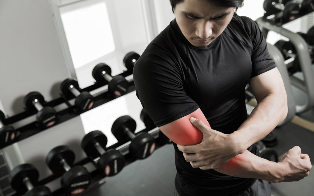 Seven Ways to Prevent Gym Injuries
